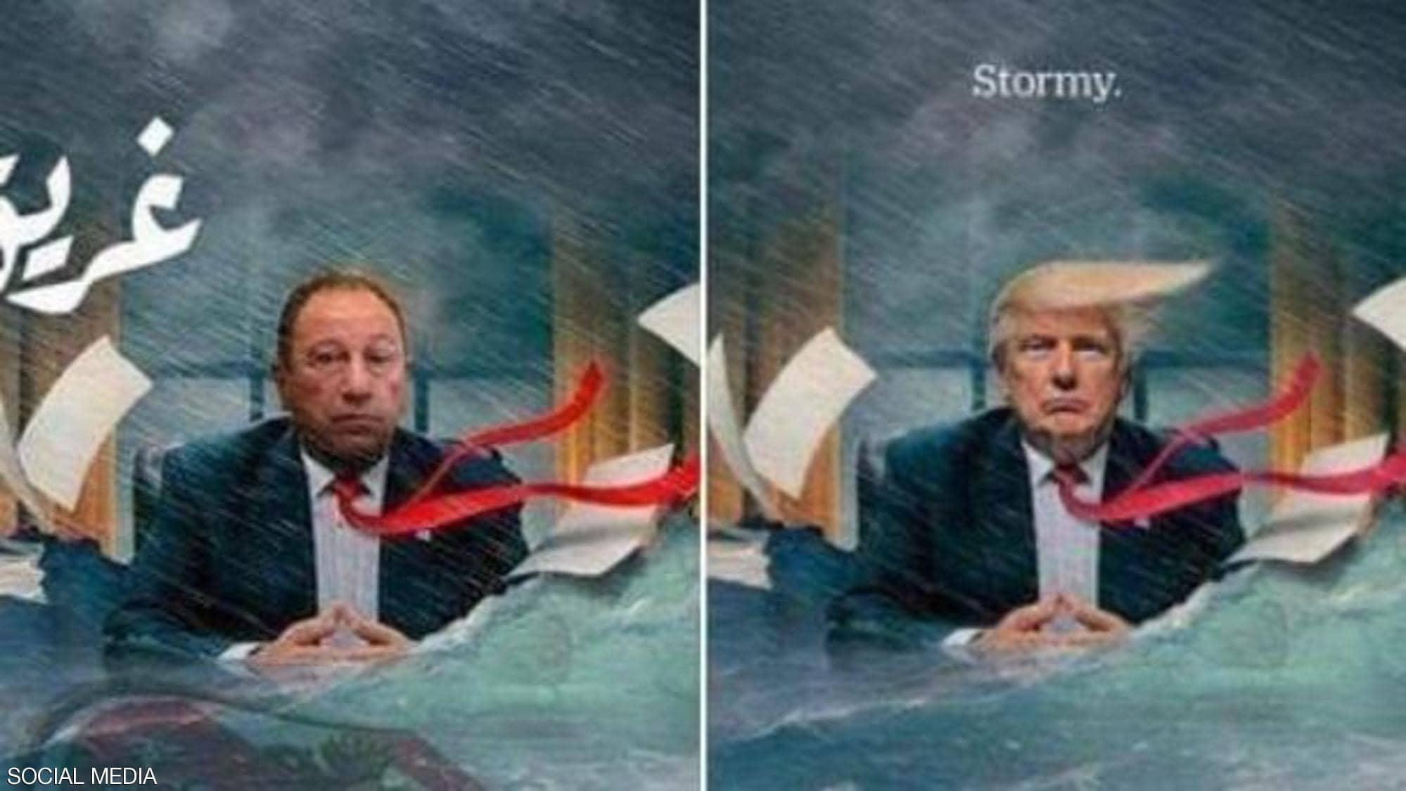غلاف (غرق الأهلي) يفجّر الانتقادات في مصر