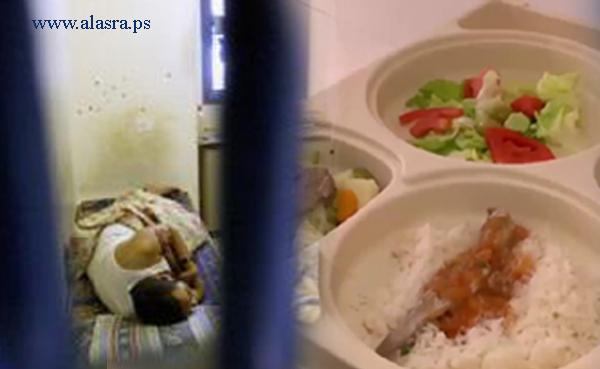حمدونة : الأسرى يطالبون بتحسين كمية ونوعية الطعام المقدم لهم