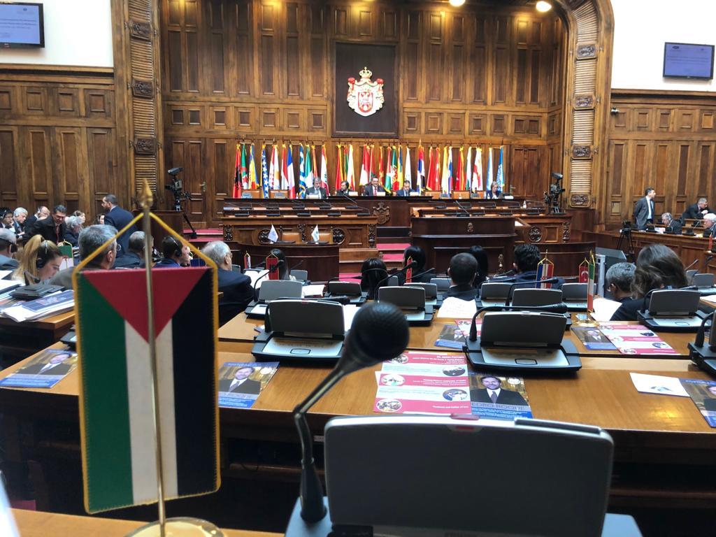 الجمعية البرلمانية المتوسطية تؤكد حق الشعب الفلسطيني في دولته المستقلة وفقا لقرارات الشرعية الدولية