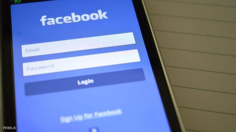 إكراما للموتى.. فيسبوك يطلق ميزة جديدة