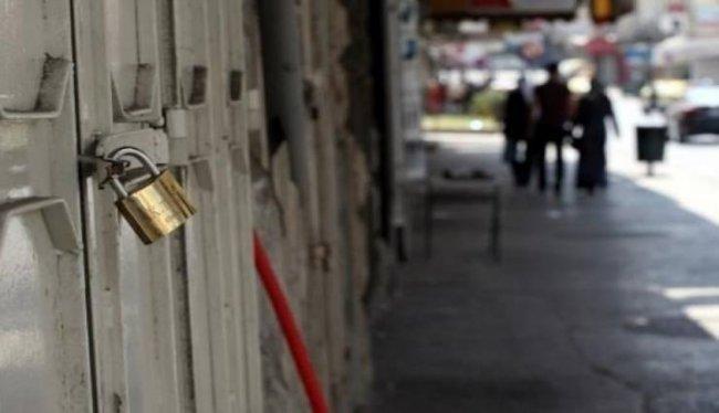 القوى تعلن الحداد والإضراب العام في قطاع غزة