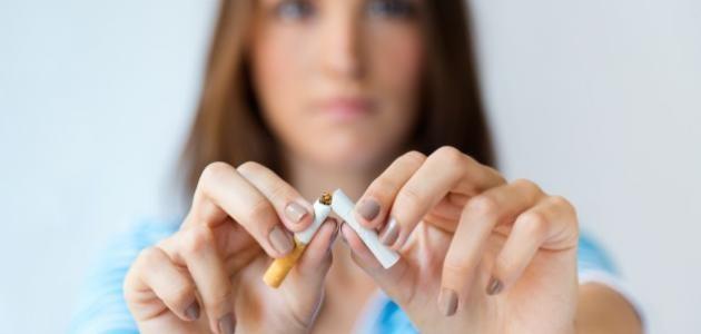 فوائد_ترك_التدخين_للبشرة.jpg