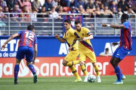 برشلونة-وايبار-1-450x300.jpg