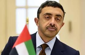 وصول عبدالله بن زايد وزير خارجية الإمارات لواشنطن لتوقيع اتفاق التطبيع مع اسرائيل الجديد الفلسطيني